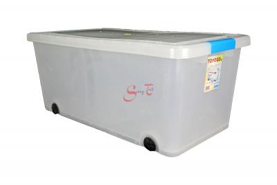 Storage Box (Code: 1090)
