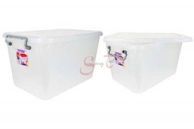 Storage Box (20 series)