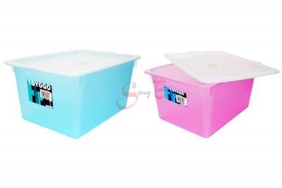 Storage Box (Code: 7902)