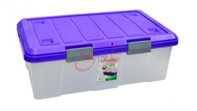 RV Storage Box (Code: 8606)