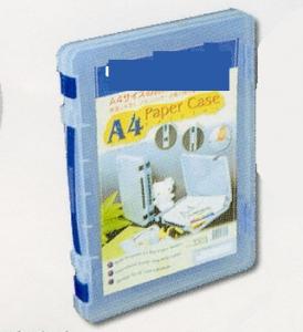 A4 Paper Case (33A series)