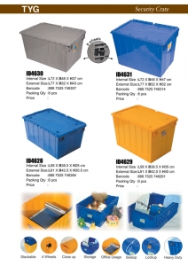 SECURITY CONTAINER LEAFLET