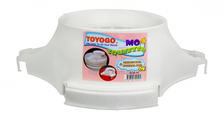 Mopping Pail Cover (Code: 404)