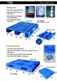 Plastic pallet 2