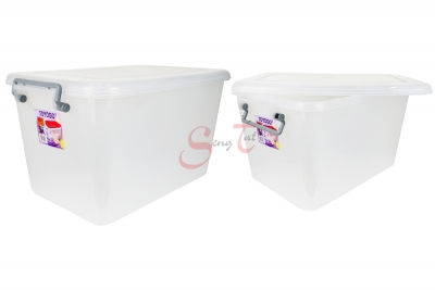 Storage Box (20 series)