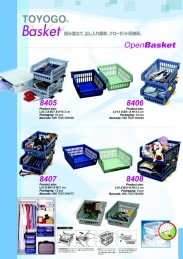 84 series open basket