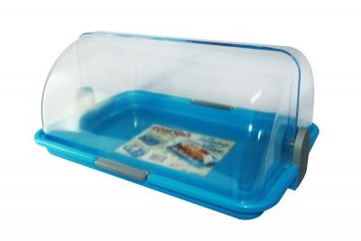 Kitchen Storage Tray, Code: ID 4801