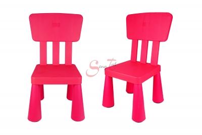 Kid's VIP Chair, Code: 466