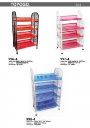 Kitchen rack 2
