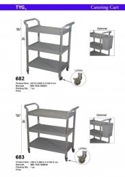 Rectangular catering cart