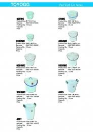 Transparent pail with lid big