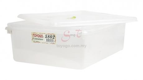 Multi Storage Container, Code: 5802